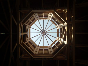 Cupola looking up